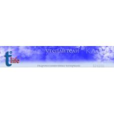 Компания «Термолайф» город Ижевск