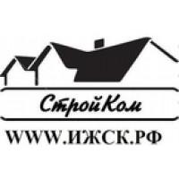 Компания «СтройКом» город Ижевск