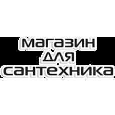 ООО «Сэм-Опт» город Ижевск