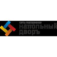 «Напольный Дворъ» город Ижевск