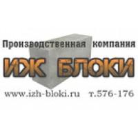 «Иж-Блоки» город Ижевск