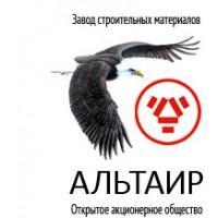 Завод стройматериалов «Альтаир» город Ижевск